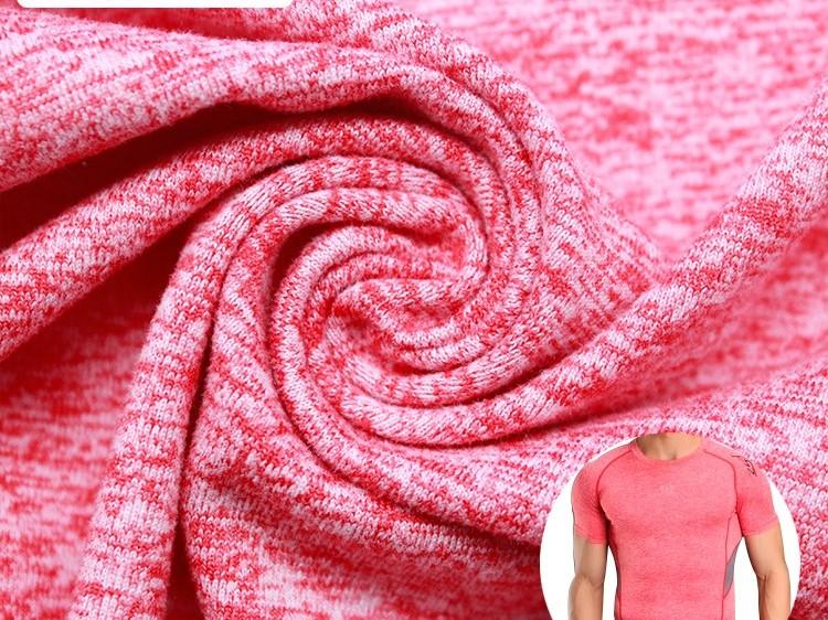 针织面料 吸湿排汗透气运动瑜伽运动服 弹力阳离子平纹布